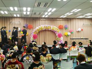 成人式でのバルーン装飾|平成30年度 広川町成人式