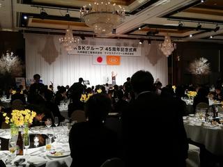 企業様の記念式典にてJOU出演!|バルーンパフォーマンス