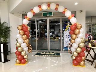 トヨペット感謝祭2020年 筑紫野店、櫛原店でのバルーン装飾!|バルーンデコレーション
