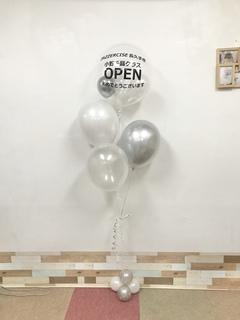 白をベースにしたエクササイズクラブの開店に♫ 開店祝いバルーンギフト